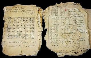 Numérologie arabe