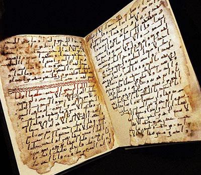 Аль-Чайтан или Иблис, арабский дьявол ислама, драматичен