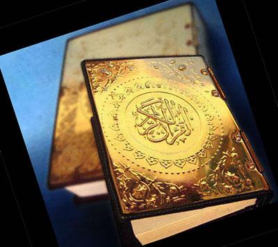 Shaytan et le Coran