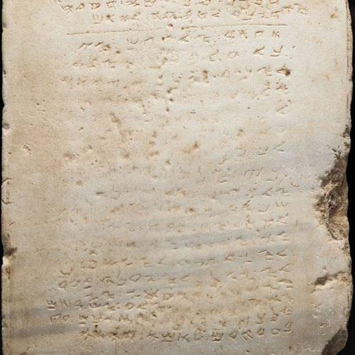 La tablette samaritaine des dix commandements vendue aux enchères en 2016