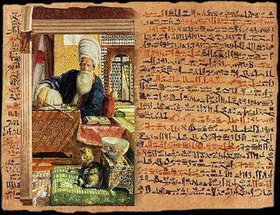 Ecriture Arabe Hiéroglyphique