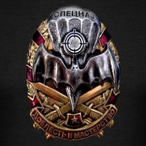 Emblème de l'espionnage soviétique