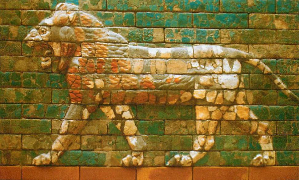 Inana symbolisée en lion