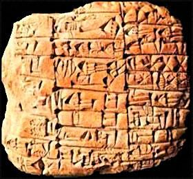 Tablette de l'épopée de Gilgamesh