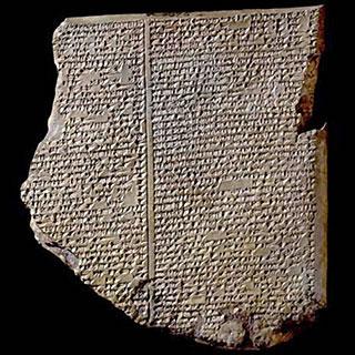 L'épopée de Gilgamesh gravée sur des tablettes babyloniennes