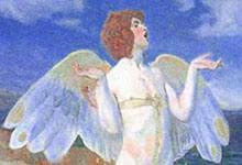 Aengus, dieu de l'amour