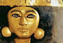 La sorcellerie d'amour Egyptienne