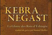 Le Kebra Nagast, le livre sacré des Ethiopiens