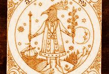 Picatrix - Livre I - Chapitre II