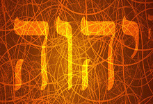 Les origines de Yahweh